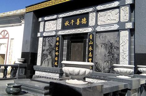 郑州市墓地