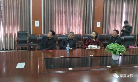 郑州市殡葬管理处杨虎处长一行赴华夏龙园考察清明公祭及节地生态葬准备工作